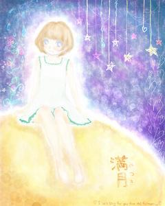 サムネイラスト3 - おれおさん☆.jpg